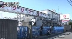 冷凍食品から農薬 群馬県が立ち入り調査(NHK 12月30日 11時58分)2
