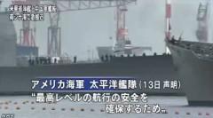 南シナ海で米巡洋艦に中国艦船が急接近_03