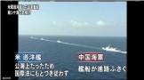 南シナ海で米巡洋艦に中国艦船が急接近_07