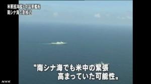 南シナ海で米巡洋艦に中国艦船が急接近_09