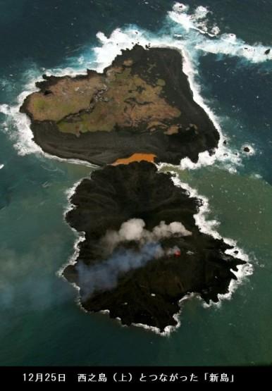 小笠原の新島、西之島と合体でスヌーピーに変身2
