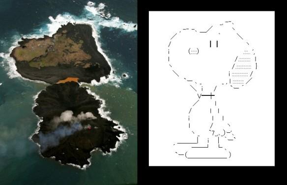 小笠原の新島、西之島と合体でスヌーピーに変身3
