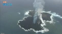 新しい島の形はスヌーピーと話題(NHK)2