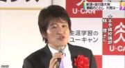 新語・流行語大賞「じぇじぇじぇ」「倍返し」など4語(NHK)1
