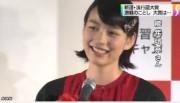 新語・流行語大賞「じぇじぇじぇ」「倍返し」など4語(NHK)2
