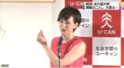 新語・流行語大賞「じぇじぇじぇ」「倍返し」など4語(NHK)3