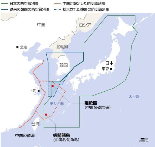 東シナ海上の防空識別圏図