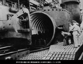 旧日本軍の大型潜水艦伊―400ハワイ沖で発見_(伊-400の写真)2