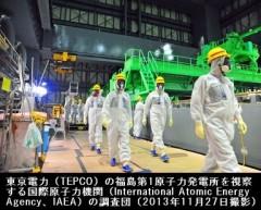 汚染水の処理装置で塩酸漏れ、運転を停止 福島第1原発(AFP)
