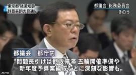 猪瀬都知事、辞任へ⇒19日、辞職表明記者会見(NHK12・18)3