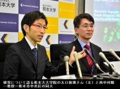 研究について語る熊本大大学院の太口敦博と西中村隆一教授