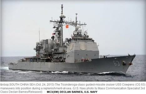 南シナ海を公開中の米海軍イージス巡洋艦「カウペンス」(2013-12-24)