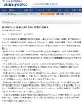 踏切内にいた高齢夫婦を救助(大分合同新聞)