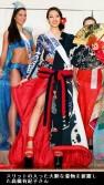 2013年のミス・インターナショナル世界大会_日本代表の高橋有紀子さん(25)