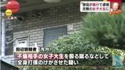 53歳住職⇒交際中の23歳女子大生暴行で逮捕_04