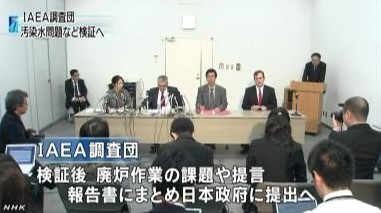 IAEA 福島第一原発で汚染水など2回目検証(NHK 11月25日)
