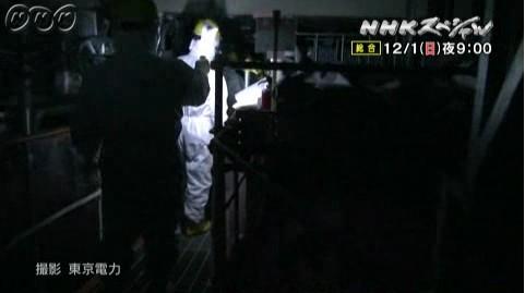 NHKスペシャル<汚染水~福島第一原発 危機の真相~>7