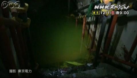 NHKスペシャル<汚染水~福島第一原発 危機の真相~>8
