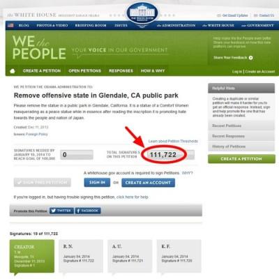ホワイトハウスHP_慰安婦像撤去の署名請願サイトの画像_20140104