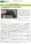 マルハニチロ・農薬混入事件_逮捕の男の周辺から同じ成分の農薬検出(NHK2014-1-25 2201)画像1