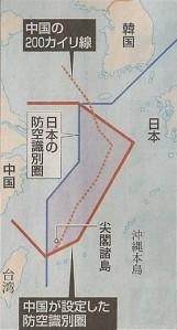 中国が設定した防空識別圏(図解)
