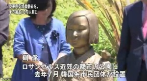 慰安婦の像撤去の署名10万超(NHK2014年1月4日)_2