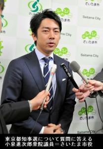 東京都知事選について質問に答える小泉進次郎衆院議員(さいたま市役所)
