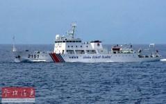 海警2151(中国海警局)