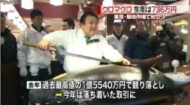 築地初セリ2014、最高値は大間産マグロ「736万円」_マグロを披露する「すしざんまい」_画像2
