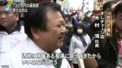 築地市場で新春恒例の初競り(NHKニュース2014年1月5日)画像_05
