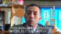 築地市場で新春恒例の初競り(NHKニュース2014年1月5日)画像_10