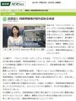 農薬混入_阿部容疑者が関与認める供述(NHK2014-1-29)2
