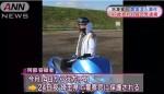 農薬混入事件_阿部利樹容疑者(ANN2014-1-25)_2