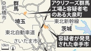 農薬混入事件_阿部利樹容疑者が発見された場所(地図)