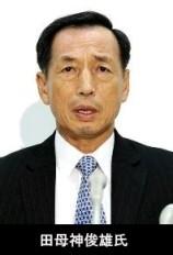 都知事選、田母神俊雄・元航空幕僚長が出馬へ