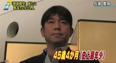 野茂英雄の画像 p1_27