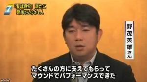 野茂英雄、野球殿堂入り_4