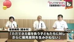 <日テレ「明日、ママがいない」に慈恵病院抗議、放送中止を>ニュース画像6