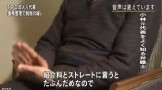 債務整理のNPO元代表 脱税容疑で告発(NHK)_3