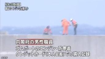 死亡の内閣府職員_船外機など購入か(NH2014-02-02)画像1