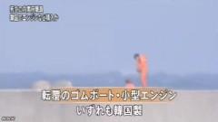 死亡の内閣府職員_船外機など購入か(NH2014-02-02)画像2