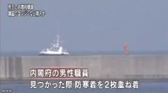 死亡の内閣府職員_船外機など購入か(NH2014-02-02)画像3