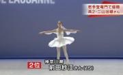 第42回ローザンヌ国際バレエ(2014)_2位入賞_前田紗江(さえ)さん(15)最終演技画像