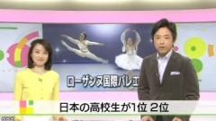 第42回ローザンヌ国際バレエ(2014)_若手バレエ登竜門 日本人1~2位独占(NHK2014-2-2)01