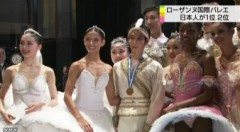 第42回ローザンヌ国際バレエ(2014)_若手バレエ登竜門 日本人1~2位独占(NHK2014-2-2)02