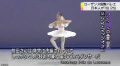 第42回ローザンヌ国際バレエ(2014)_若手バレエ登竜門 日本人1~2位独占(NHK2014-2-2)15