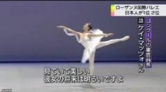 第42回ローザンヌ国際バレエ(2014)_若手バレエ登竜門 日本人1~2位独占(NHK2014-2-2)16