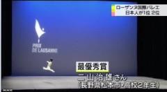 第42回ローザンヌ国際バレエ(2014)_若手バレエ登竜門 日本人1~2位独占(NHK2014-2-2)05