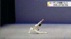 第42回ローザンヌ国際バレエ(2014)_若手バレエ登竜門 日本人1~2位独占(NHK2014-2-2)06