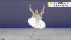 第42回ローザンヌ国際バレエ(2014)_若手バレエ登竜門 日本人1~2位独占(NHK2014-2-2)08